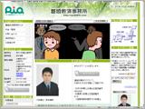 離婚救済事務所(Produced by宮本行政事務所)