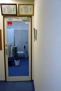執務室入口